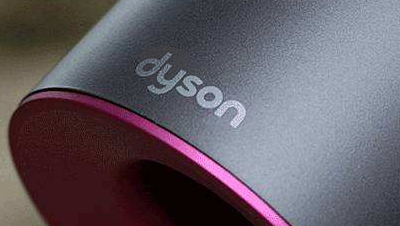 dyson-logo-text